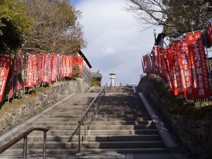 Acceso a Kofuku-ji desde el estanque Ara
