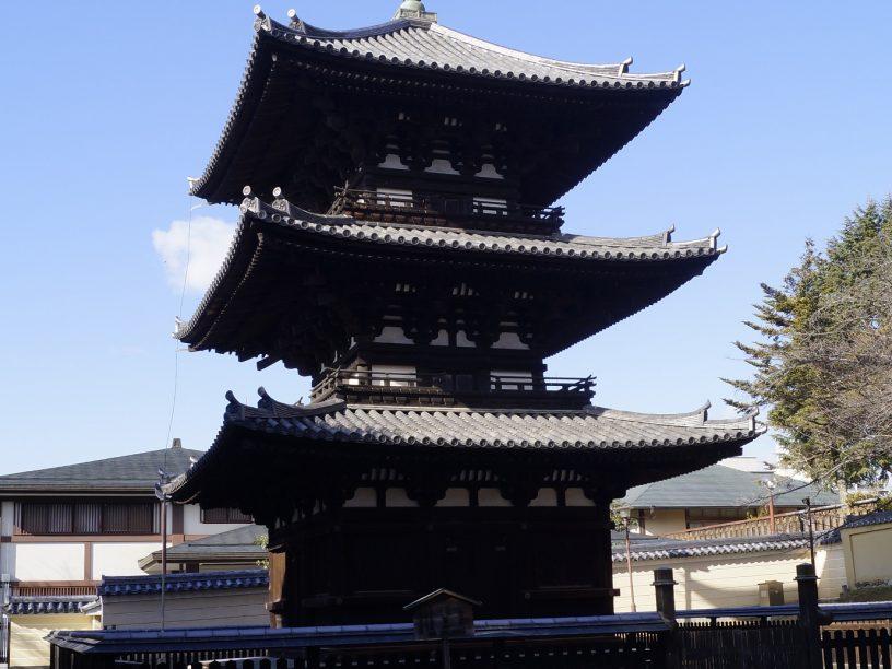 Pagoda de 3 pisos en Kofuku-ji