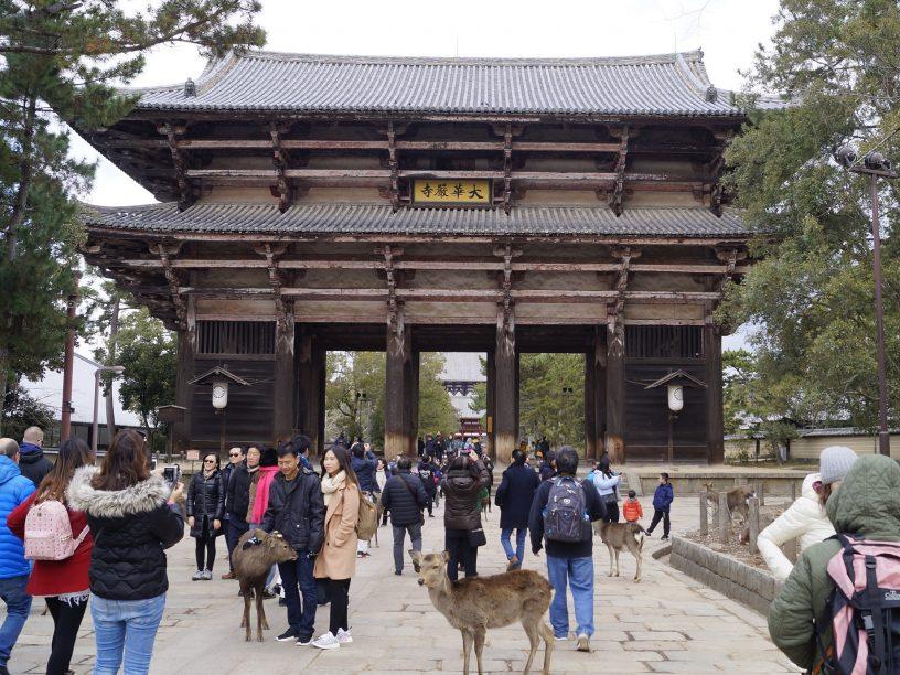 Nanadaimon