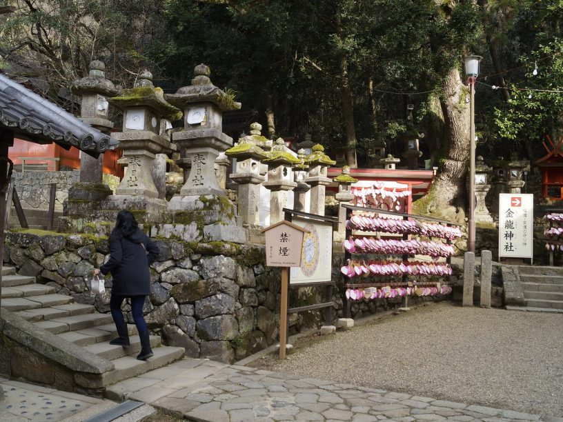 Santuario Wakamiya