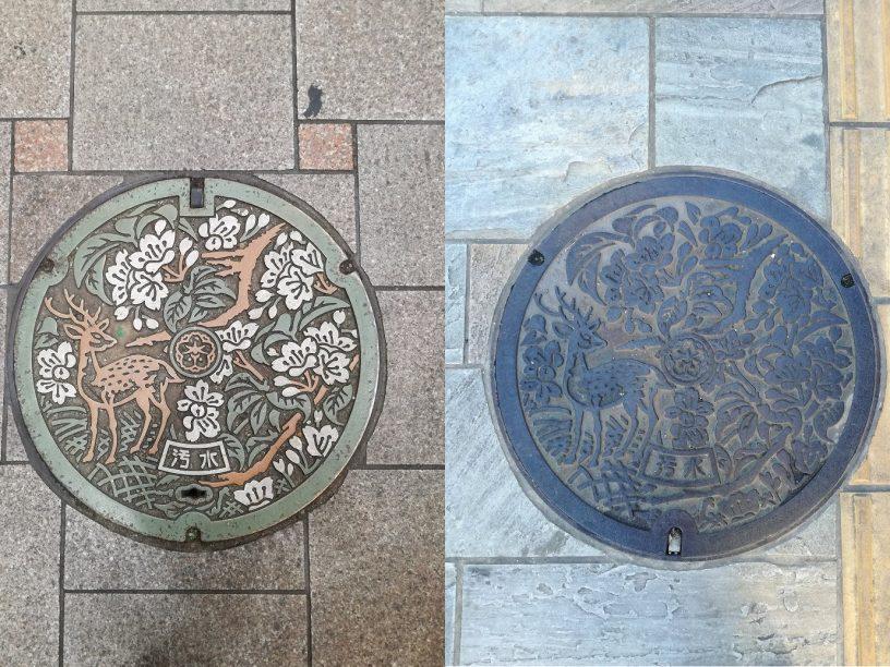 Tapas de alcantarilla de Nara